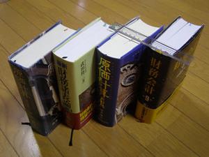 0620books_3